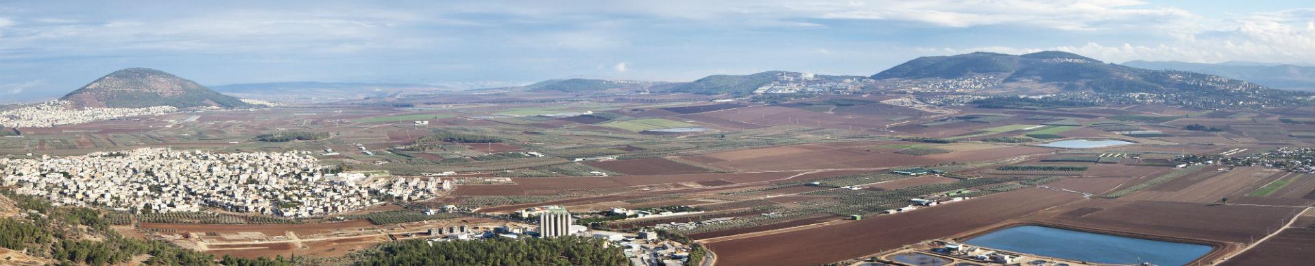 סניף נצרת והעמקים